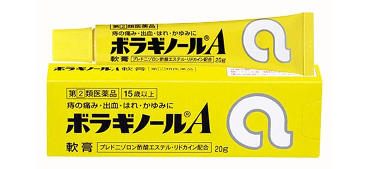 Thuốc bôi teo búi trĩ là sản phẩm của công ty Dược phẩm Amato – Nhật Bản