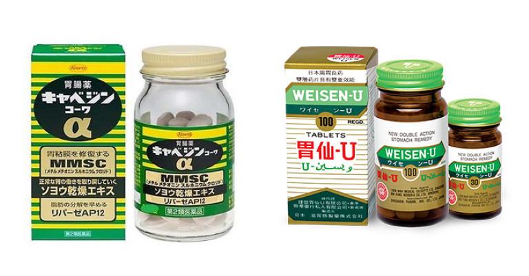 Một số loại thuốc đau dạ dày Nhật Bản