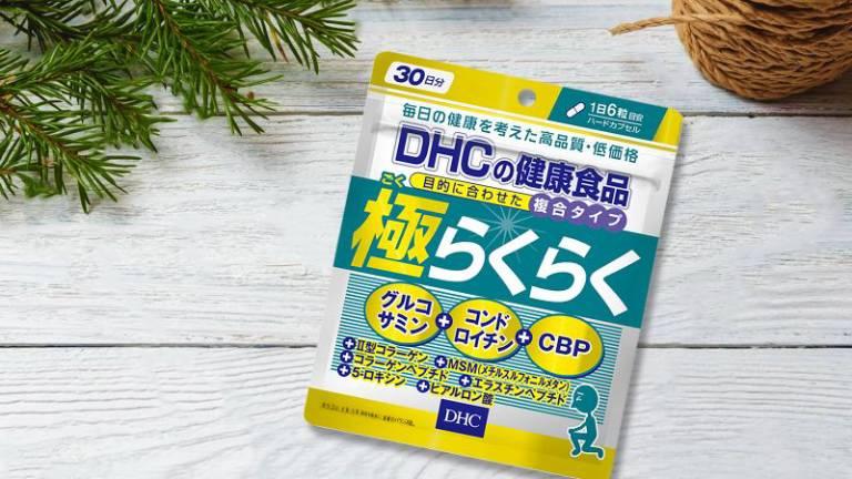 Thuốc tăng chất nhờn cho khớp Nhật Bản