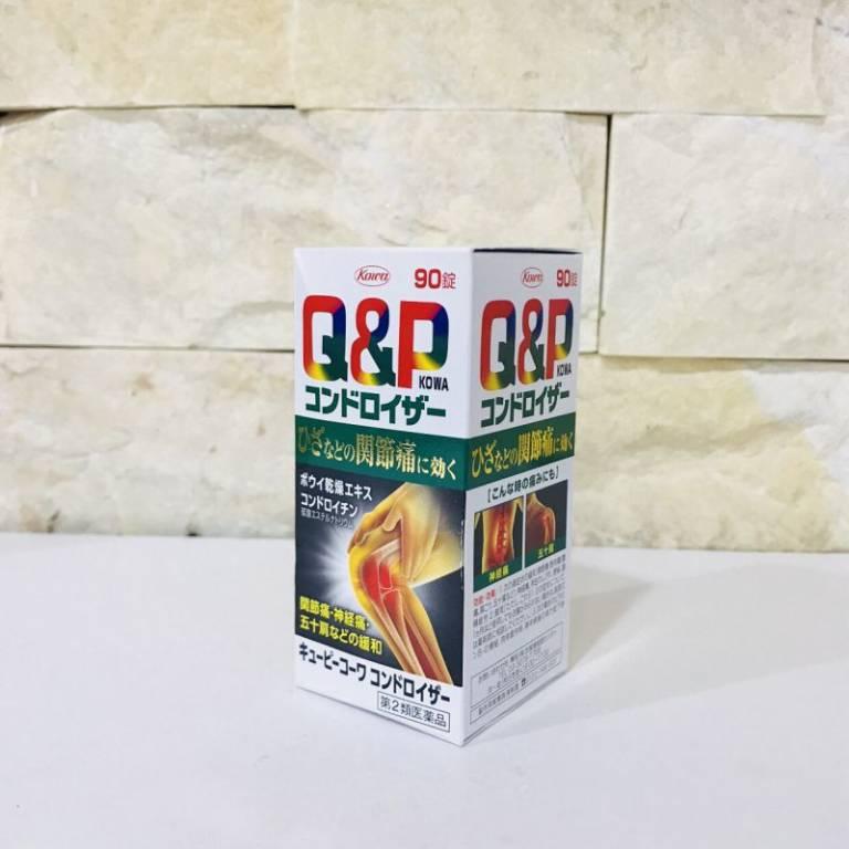 thuốc uống tăng dịch bôi trơn cho khớp của Nhật