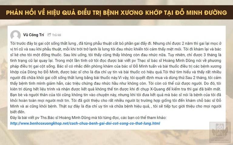 Tâm sự của Vũ Công Trí trên chuyên trang sức khỏe benhcoxuongkhop.net chia sẻ về hiệu quả điều trị gai cột sống thắt lưng tại Đỗ Minh Đường