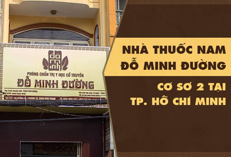 Nhà thuốc Đỗ Minh Đường - Cơ sở Hồ Chí Minh chữa phụ khoa hiệu quả