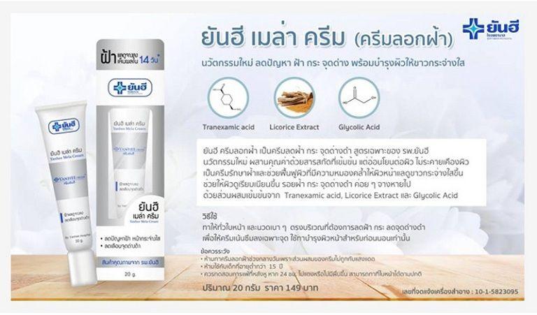 Kem Yanhee Cream Lorg FA giúp da sạch nám, tàn nhang