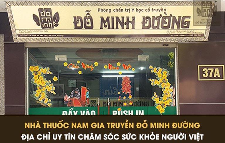 Nhà thuốc Đỗ Minh Đường đã có lịch sử kéo dài 150 năm
