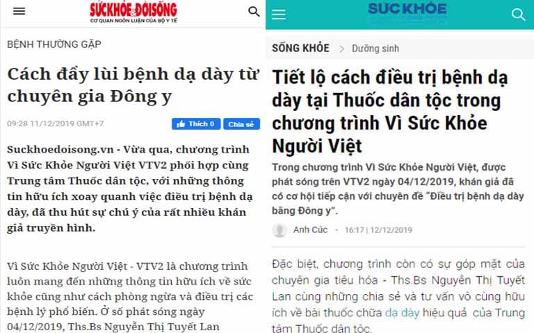 Báo chí đưa tin về Sơ can Bình vị tán của Thuốc dân tộc