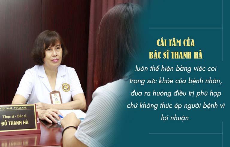 Bác sĩ Đỗ Thanh Hà là người luôn trăn trở với nỗi đau của bệnh nhân