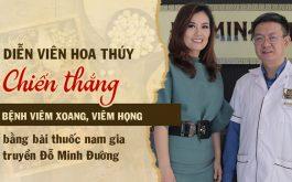 Diễn viên Hoa Thúy chữa viêm xoang tại Đỗ Minh Đường