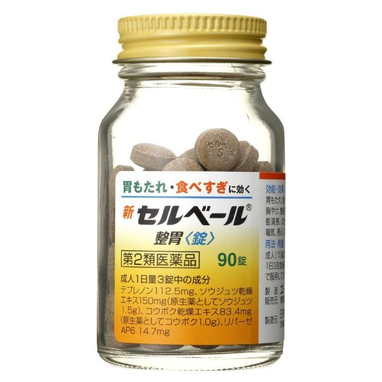 Thuốc đau dạ dày phổ biến ở Nhật