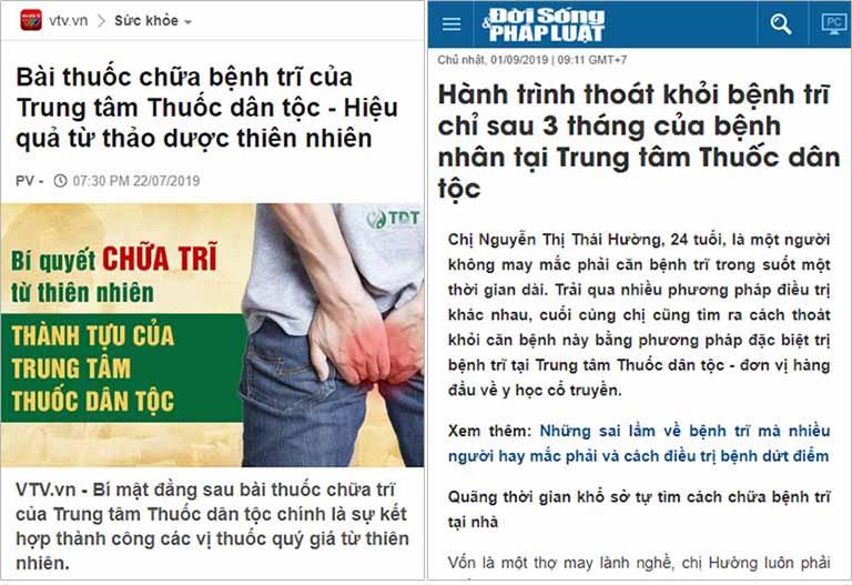 Báo chí nhắc đến hiệu quả điều trị bệnh trĩ của Trung tâm Thuốc dân tộc