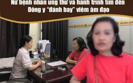 Bệnh nhân chữa viêm âm đạo tại Đỗ Minh Đường