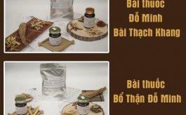 Hai bài thuốc nam gia truyền của nhà thuốc Đỗ Minh Đường