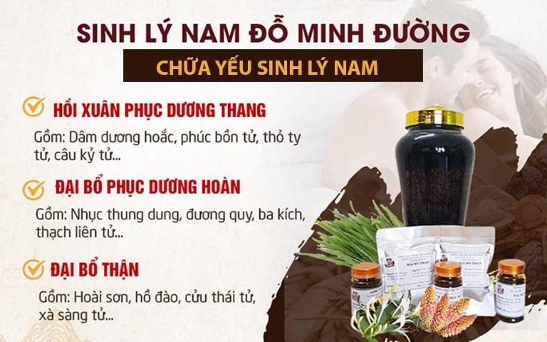 Bài thuốc Sinh lý nam Đỗ Minh có thành phần từ hàng chục vị thuốc Nam quý