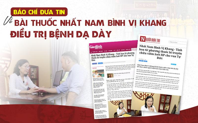 Nhất Nam Bình Vị Khang đã thu hút được sự quan tâm của các trang báo chí uy tín